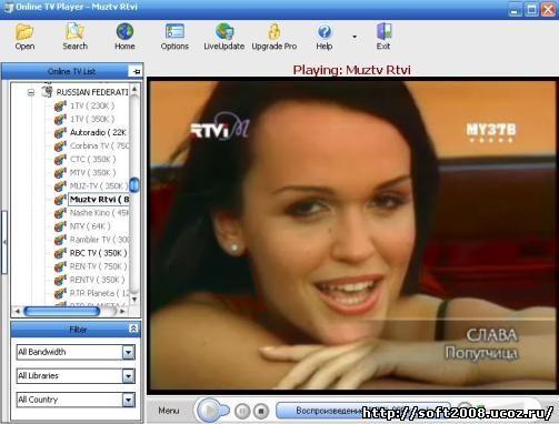 Ip-tv player бесплатная программа для просмотра телевидения в стандарте ipt